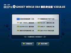 иН╤х╪╪йУ GHOST WIN10 X64 в╟╩Зв╗р╣╟Ф V2018.03ё╗64н╩ё╘